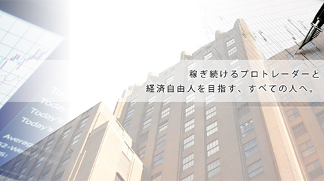 日本投資家育成機構の画像
